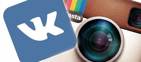 Ищите нас в социальных сетях!
